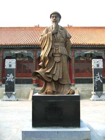 Chen Wang Ting Statue